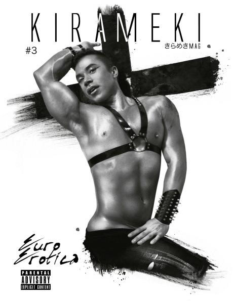KIRAMEKI MAG COVER